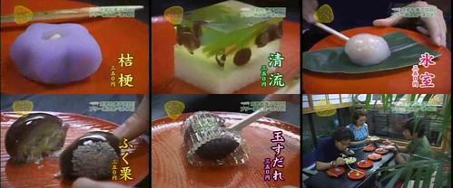 nijo-wakasaya-wagashi