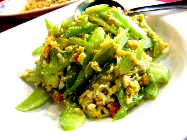 Bitter gourd fried with salted egg
