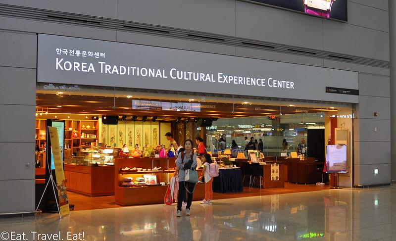 Seoul Incheon International Airport (ICN)- Incheon, South Korea