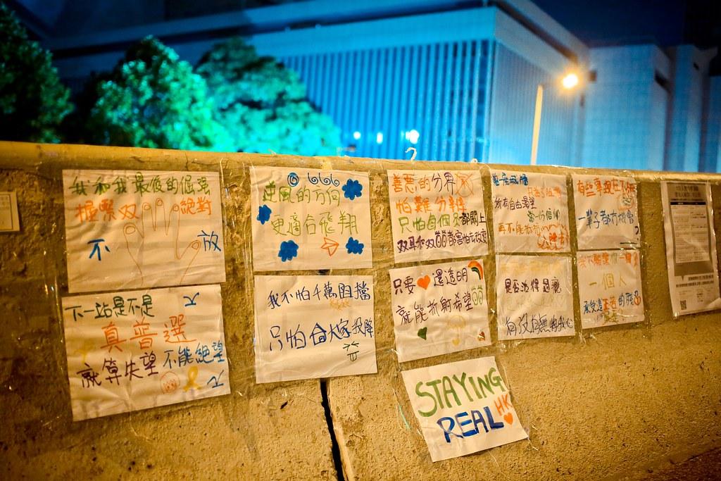 Umbrella movement - 0923