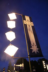 Graeme Dunstan's fabulous Eureka lanterns light the Dawn Vigil - Eureka160-IMG_9257