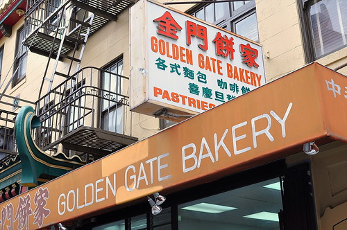 Golden Gate Bakery - Chinatown - San Francisco
