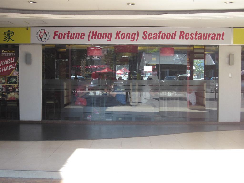 FORTUNE SEAFOOD RESTAURANT