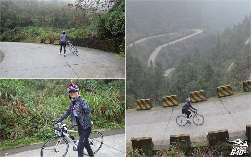 天門山 Tian Men Mountain104