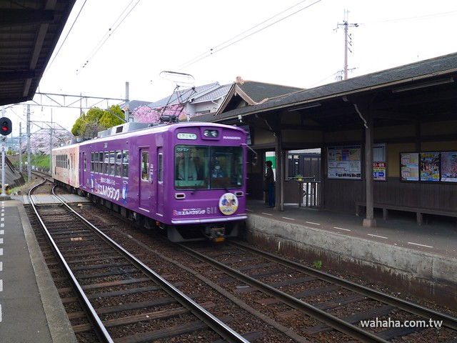 嵐電、御室仁和寺駅
