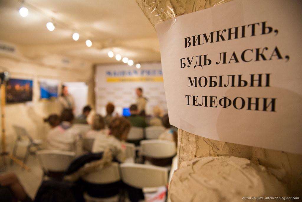 Plast PR training Kyiv-19.jpg