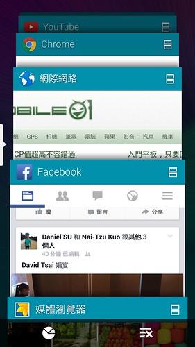 Screenshot_2014-11-22-15-23-20