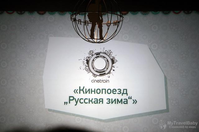 premia2014007