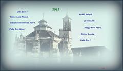 Feliz 2015 - Ευτυχισμένο το 2015
