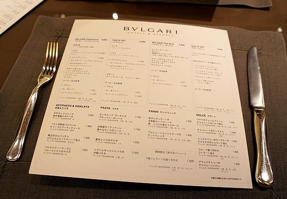 大阪必吃寶格麗下午茶07