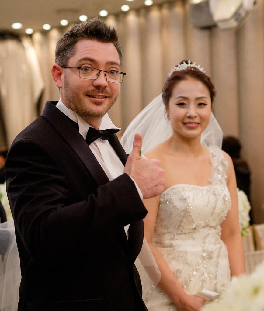 Korean Wedding Shot As Guest