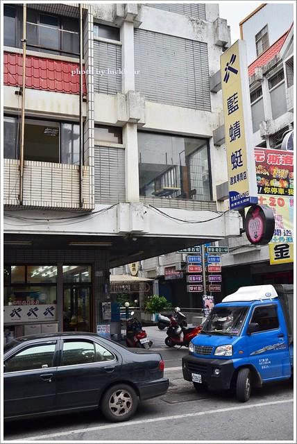 台東美食榕樹下米苔目藍蜻蜓速食蕭家有夠讚肉圓011