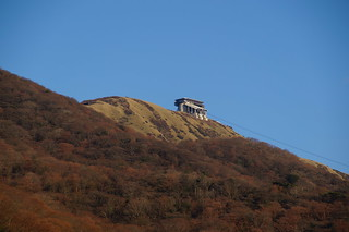 076 Mt Komagatake