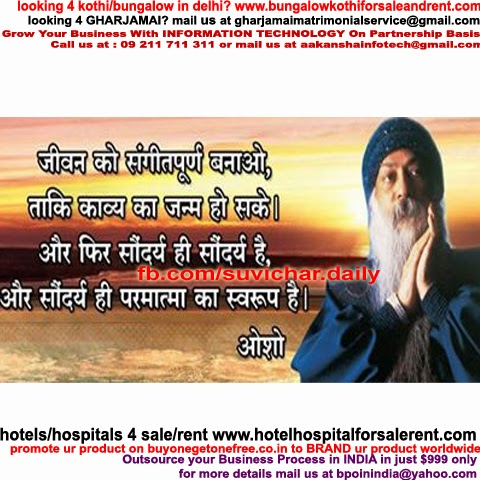 Osho In Hindi Osho Quotes In Hindi A Photo On Flickriver