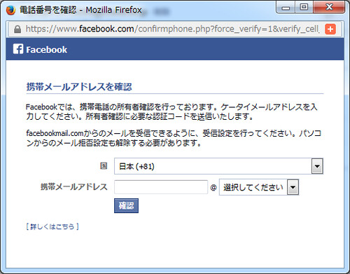 facebook-setting-mobile2