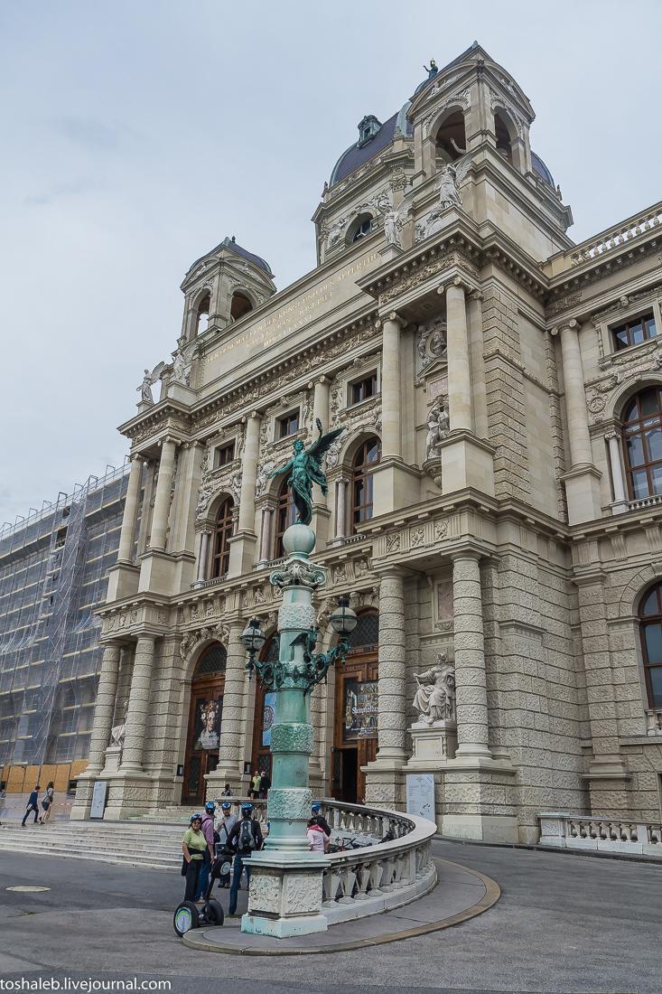 Вена_музей-1