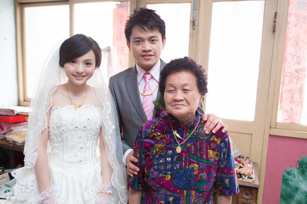 婚禮攝影-台南-銘元&韻如-結婚-X-台南商務會館-40