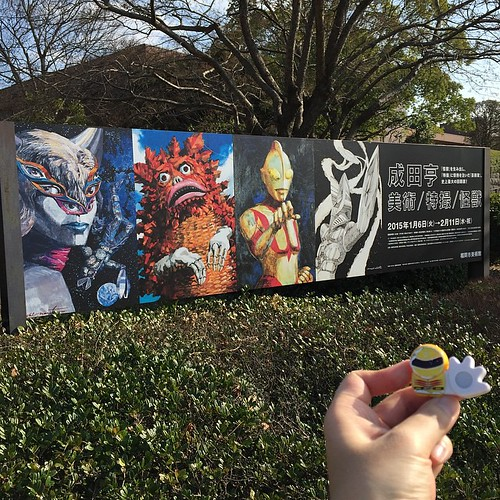 そして福岡市美術館、駅から微妙に遠い