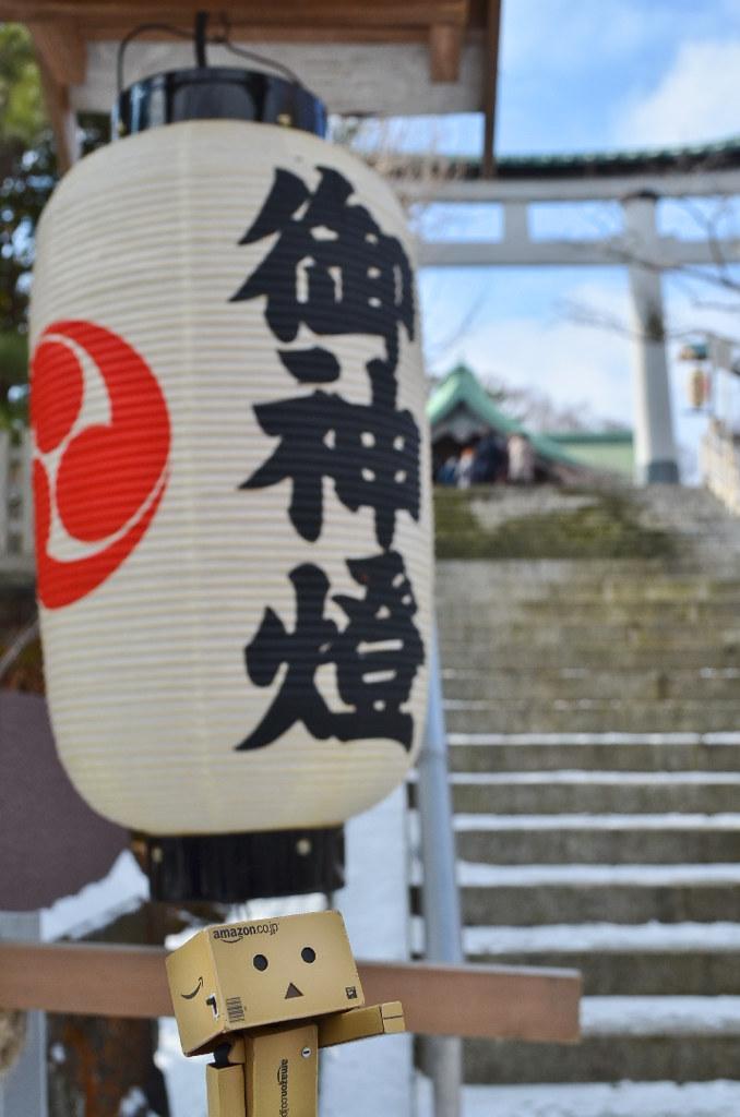 2015初詣 室蘭八幡宮 (4)