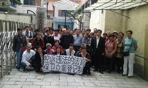 20160511-1-上海市检察院举报中心(建国西路598号)