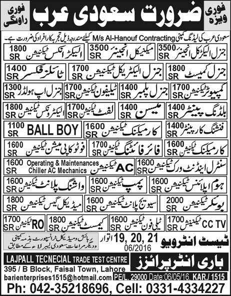 Urgently Required for Saudi Arabia