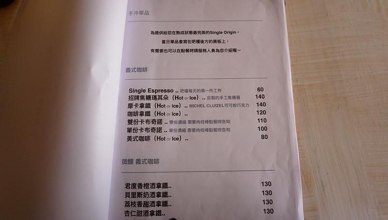 DSC07209_副本