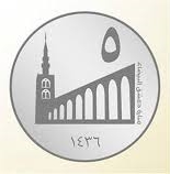 Islamic State coin Mosque2
