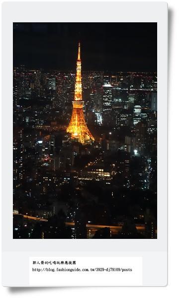 (旅遊 東京 六本木攻略)  時代屋三田和牛涮涮鍋 + 森大樓52樓展望台夜景