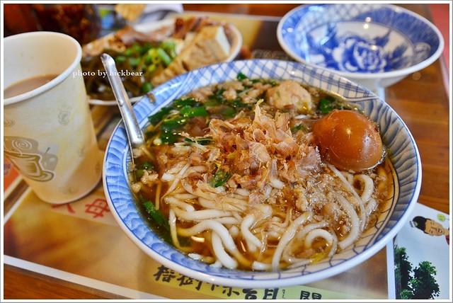 台東美食榕樹下米苔目藍蜻蜓速食蕭家有夠讚肉圓005