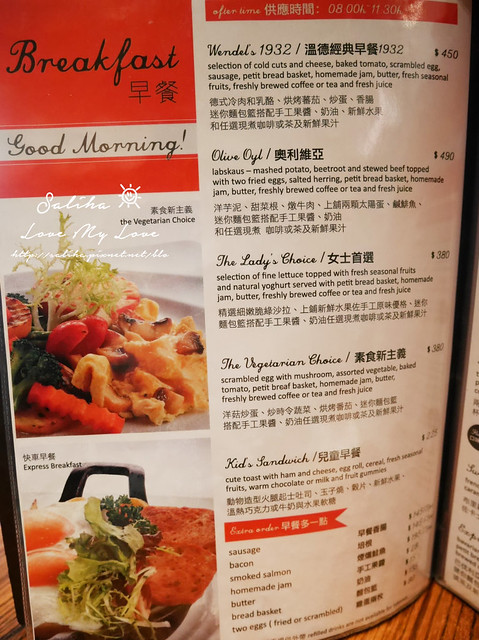 台北東區早午餐溫德德式烘培餐館 (4)