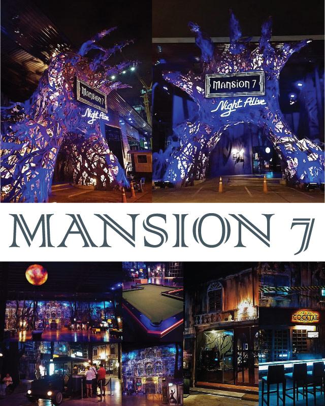 mansion7