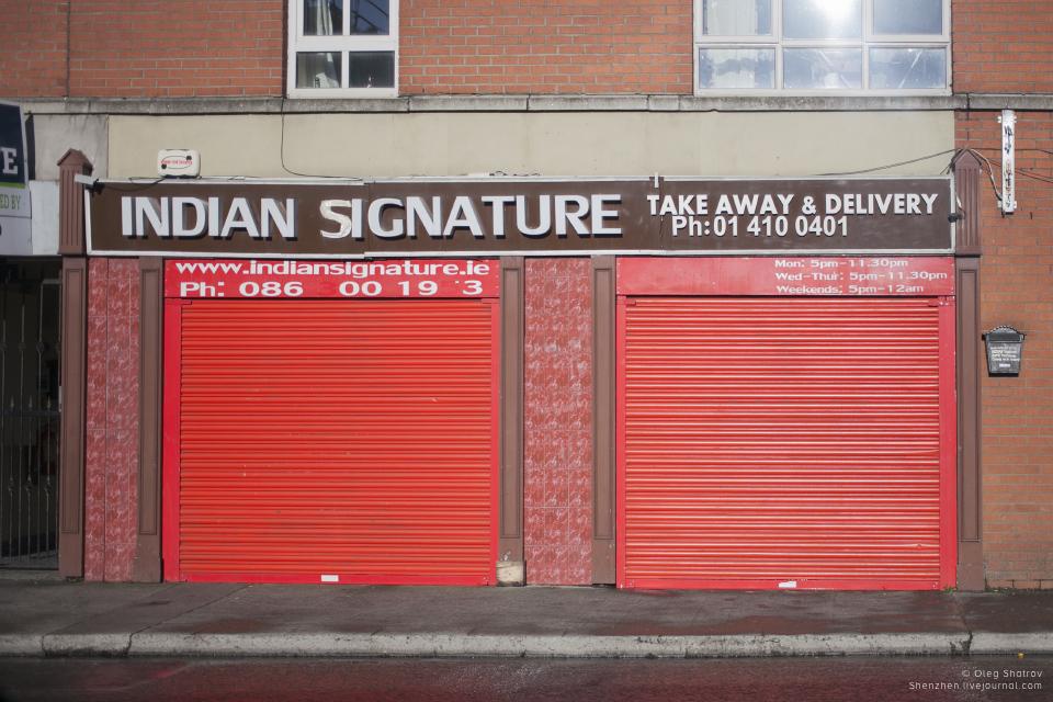 Indian Signature shop