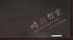 Ansatsu Kyoushitsu 01 - 17
