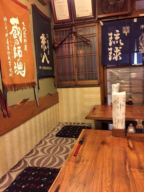 20150114はんなり祇園