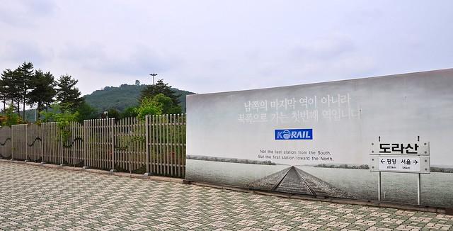 Dorasan station billboard