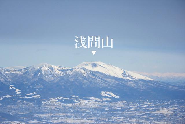 2014-03-09_00071_北横岳