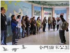 103成人環境教育(1104-綠遊中山林)-01