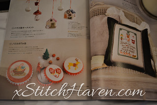 CrossStitch_20141209_011-5