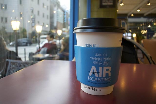 in Caffé bene