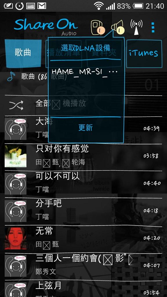 Screenshot_2014-11-26-21-40-08