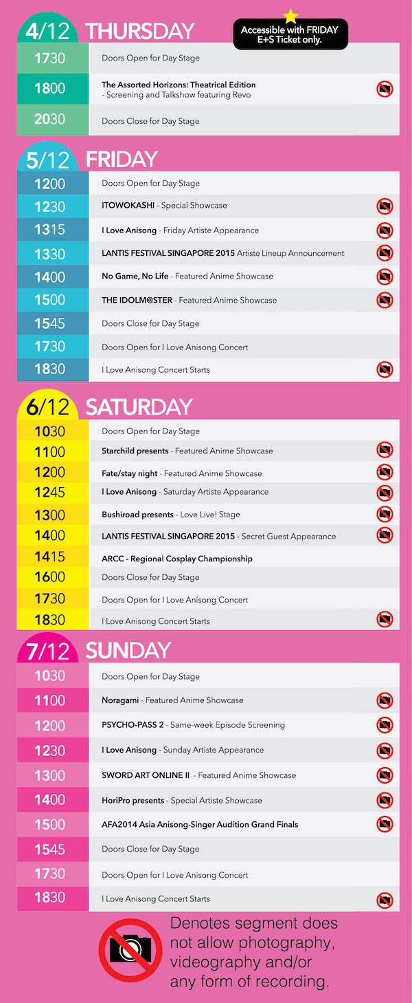 AFA14_Main_Stage_Schedule