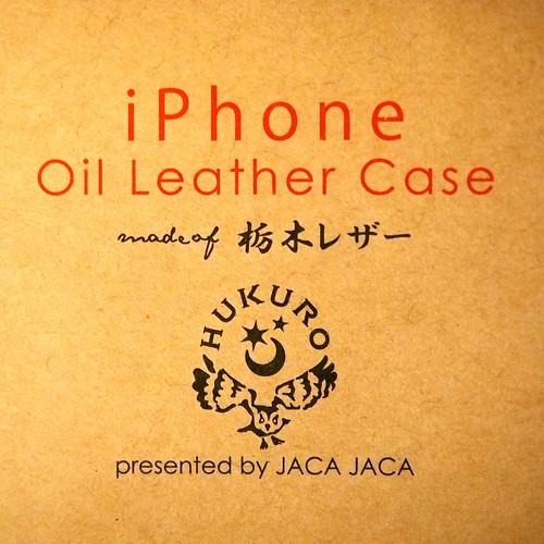 iPhone6plus用JACA JACAの栃木レザーオープンタイプケースが届いた!
