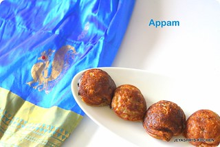 WHEAT FLOUR- APPAM