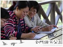103成人環境教育(1104-綠遊中山林)-06