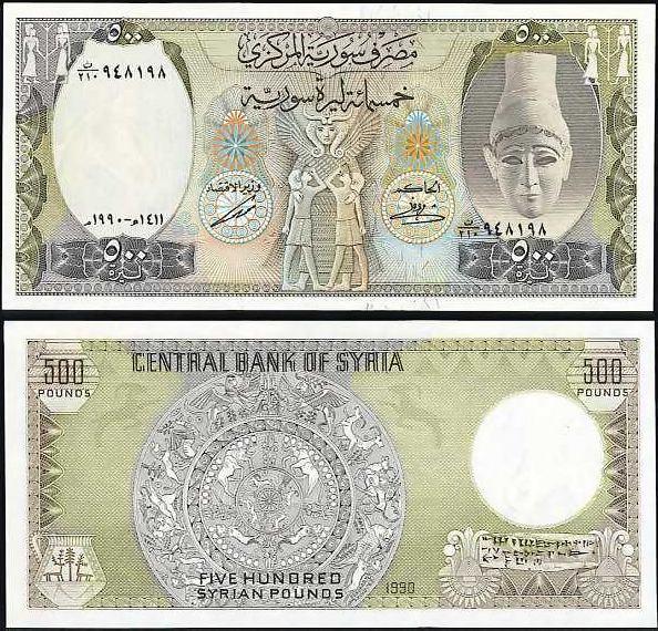 500 Liber Sýrie 1990, Pick 105