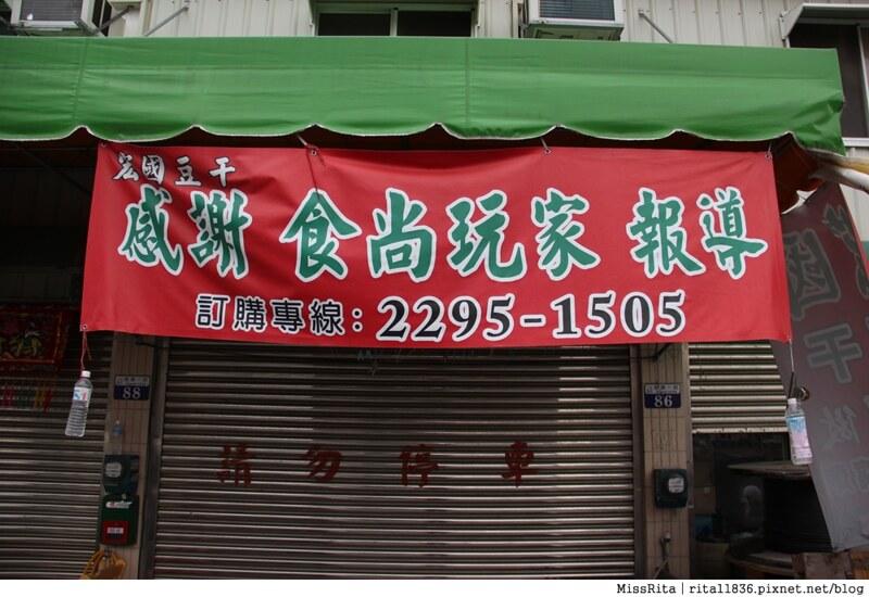 台中 宏國豆干 團購美食2
