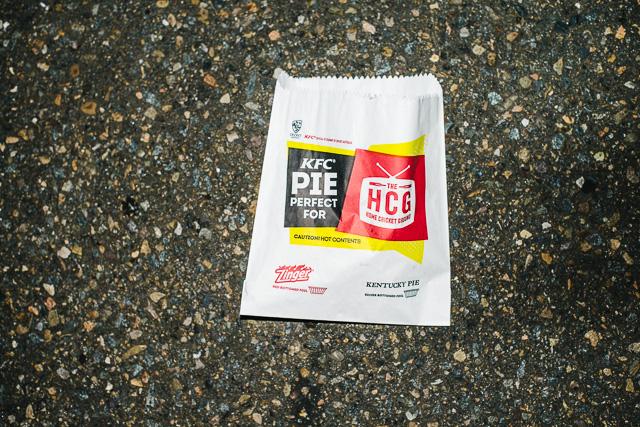 KFC Zinger Pie