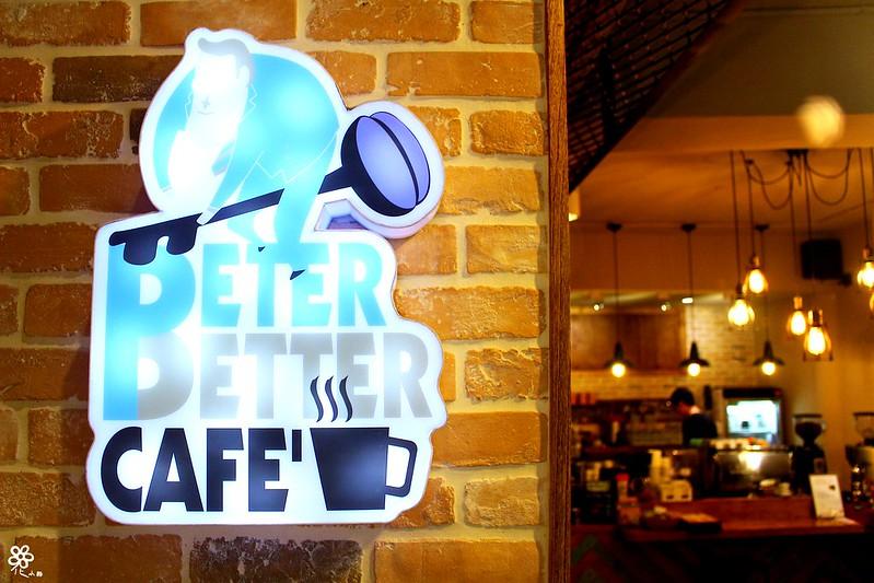 PB CAFE新莊 (16)