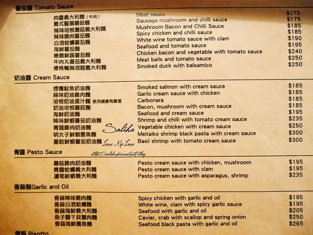 忠孝敦化站附近美食餐廳義麵坊義大利麵菜單 (2)