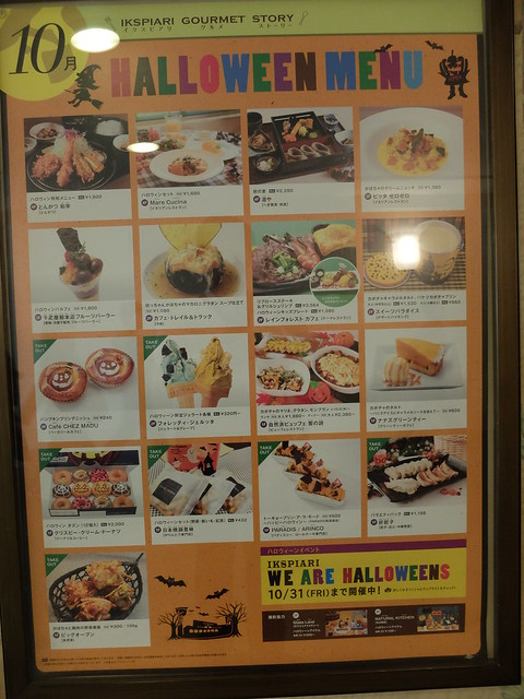 Ikspiari halloween food menu 2014 15